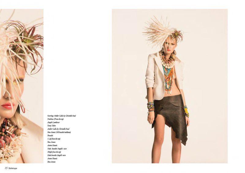 Angelo Lambrou Okavango Skirt And Blazer